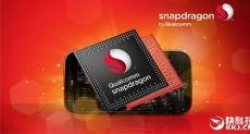 Snapdragon 825 станет первым 3-ядерным мобильным процессором